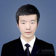 冯安康律师