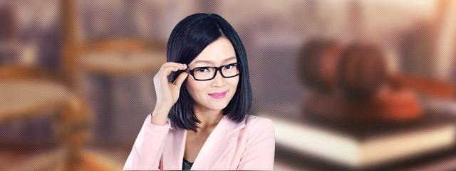 唐山律师-刘彦玲