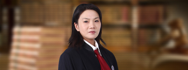 東營律師-仇鳳英