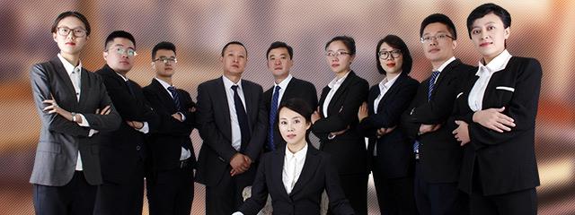 哈尔滨律师-李易桐