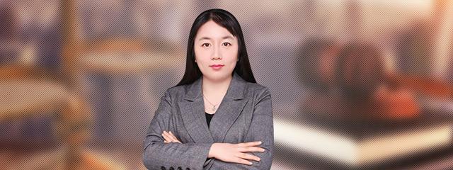 聊城律師-崔靜