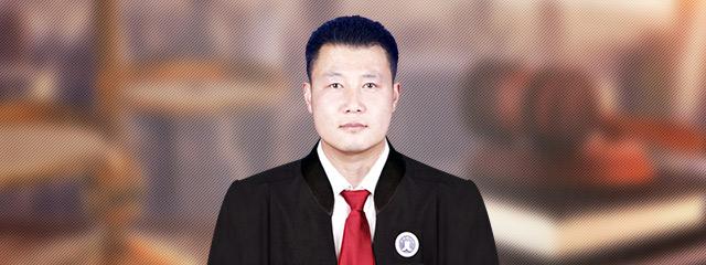 锦州律师-刘彬