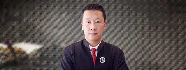 锦州律师-徐锋