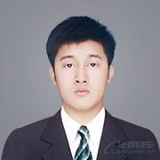 唐山律师-高雨琪