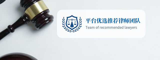 泰州律师-许庆芳