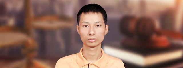 莆田律师-胡伟宏