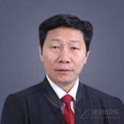 田家森律師