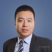 邯鄲律師-邵肖鋒
