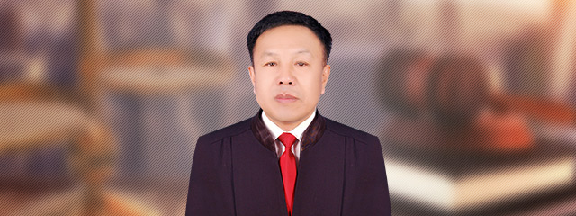 大庆律师-徐玉森
