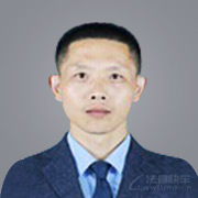 汪光發律師