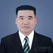 謝文斌律師