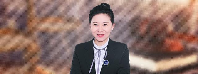 连云港律师-陈洁