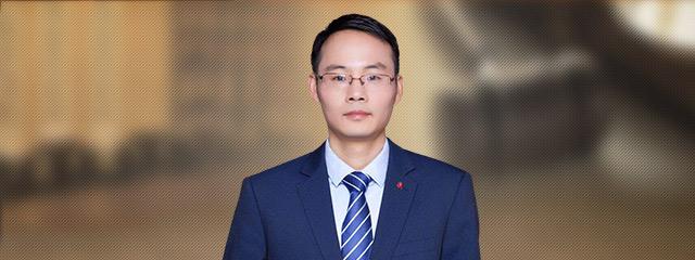 鎮江律師-劉飛