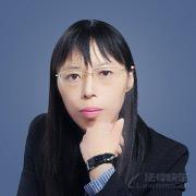 邯鄲律師-張琳琳