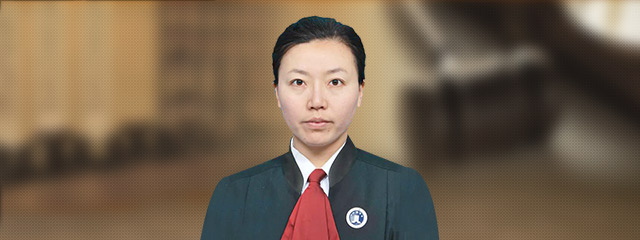 徐州律师-赵丽