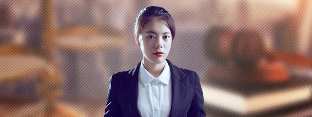 遂宁律师-米惠
