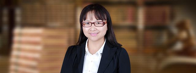 漢中律師-龔金麗