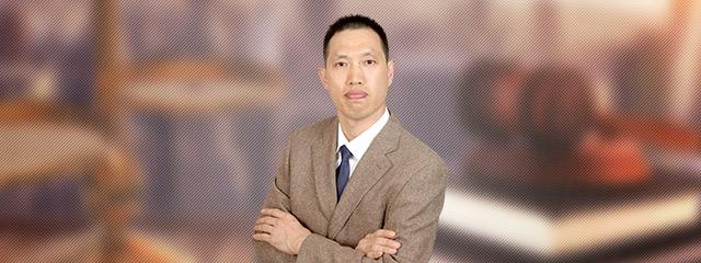 邯鄲律師-李杰民