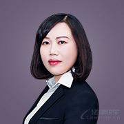 秦皇島律師-徐麗平