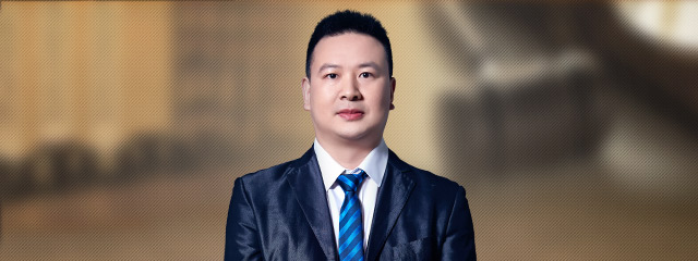广州律师-刘雪