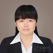 西安律师-郭娜娜