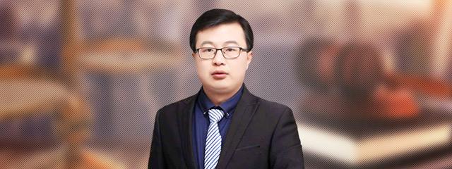 聊城律師-楊子興