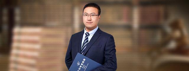 金华律师-王延军