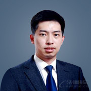 韶关律师-刘伟路