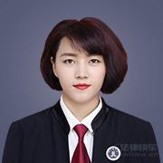 曲靖律師-安芳