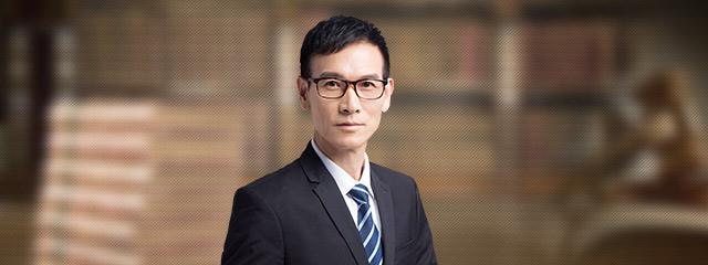 舟山律师-梁忠平