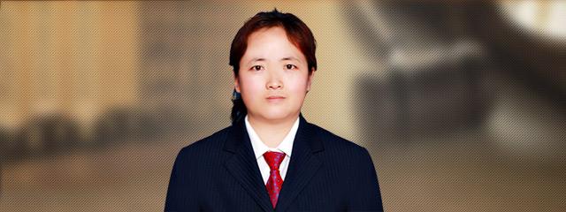 舟山律師-劉占紅