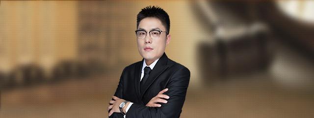 临沂律师-李帮明