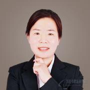 王淑霞律師