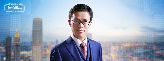 南京律師-王燦