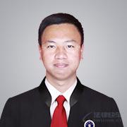 譚再甫律師