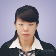 哈尔滨律师-王丹梅
