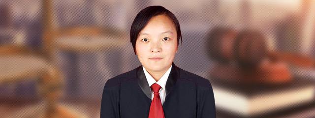 开封律师-李伟玲