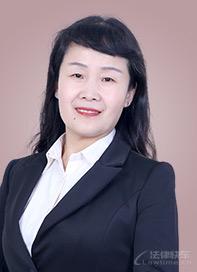 賈心翠律師