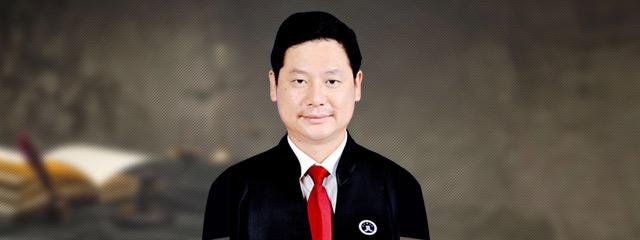 黔西南州律师-谭化虎
