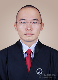 饶金祥律师