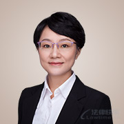 李南欣律師