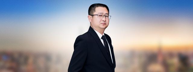 秦皇島律師-賈新剛