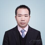 文湘桂律師