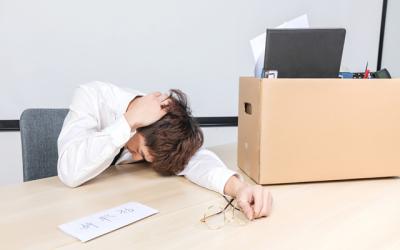 什么是失业保险