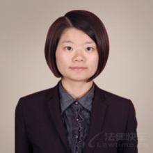 從化區律師-利曉珍
