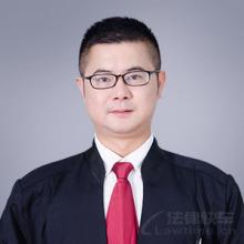 营山县律师-涂刚