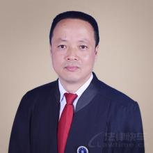 隆昌律师-李国强