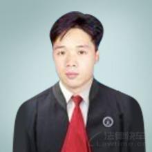 福安律师-罗明柏