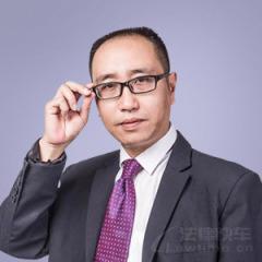 罗甸县律师-罗时照