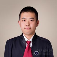 芒市律师-李培鼎